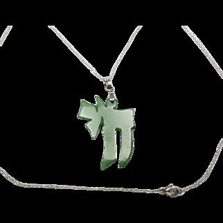 Large Chai Pendant Jade nephrite Sterling silver