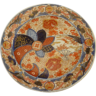 "Antique C.1860 late Edo - early Meiji Period Large 18"" Japanese hand painted Imari charger plate"