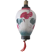 Vintage Japanese Glass Lantern Electric Christmas Light Decoration c1930