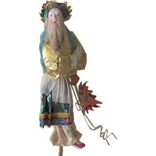 Vintage Chinese Papier Mache Opera Doll c1950