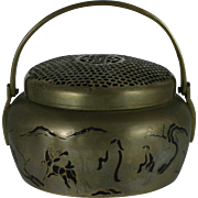 Antique Chinese Qing Enameled Brass Hand Warmer