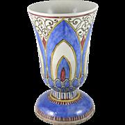 Vintage Persian Islamic Faience Pottery Vase Iran