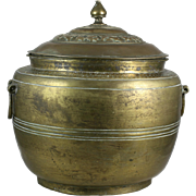 19th Century Brass Islamic Gadur Jar Philippines Maranao #2