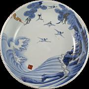 Antique Japanese Imari Hizen Porcelain Footed Bowl Arita