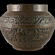 Antique Persian Copper Repousse Cache Pot Jardiniere
