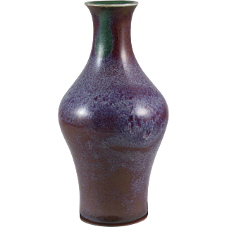 Chinese Porcelain Miniature Flambe Vase Meiping