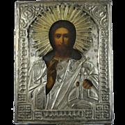 Antique 19th Century Russian Icon Christ Emmanuel Metal Gilt Oklad