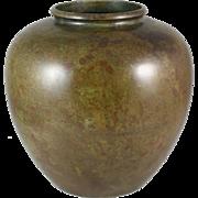 Vintage Japanese Bronze Murashido Vase Showa Era