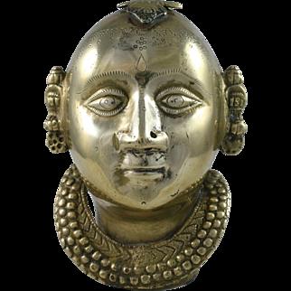 Vintage Hindu Parvati Brass Gauri Head India