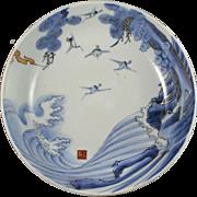 Japanese Imari Hizen Porcelain Footed Punch Bowl Arita