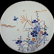 Large Japanese Imari Porcelain Arita Ware Charger Taisho Era