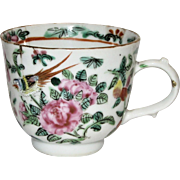 19th Century Chinese Famille Rose Porcelain Tea Cup / Flowers, Leaves, Bird and Butterfly, minor issues.....