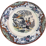 "Antique Cabinet Plate by Keller & Guerin in the Oriental Polychrome Chinoiserie ""Timor"" Pattern"