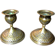Pair of Vintage Middle Eastern Hand Made Candlesticks