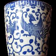 "Noritake Morimura Blue Phoenix 2 3/4"" Tumbler"