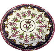 Queen Victorian Commemorative Bone China Dish Plate by Royal Collection