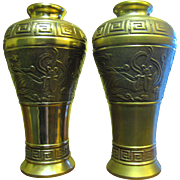 Unusual Matched Pair of Brass Water Nymph Vases from Korea