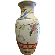 Small Signed Hand Painted Chinese Vase, Birds & Flowers!