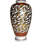 Japanese Kutani Vase (Thousand Crane Design) Hand Painted, 9""