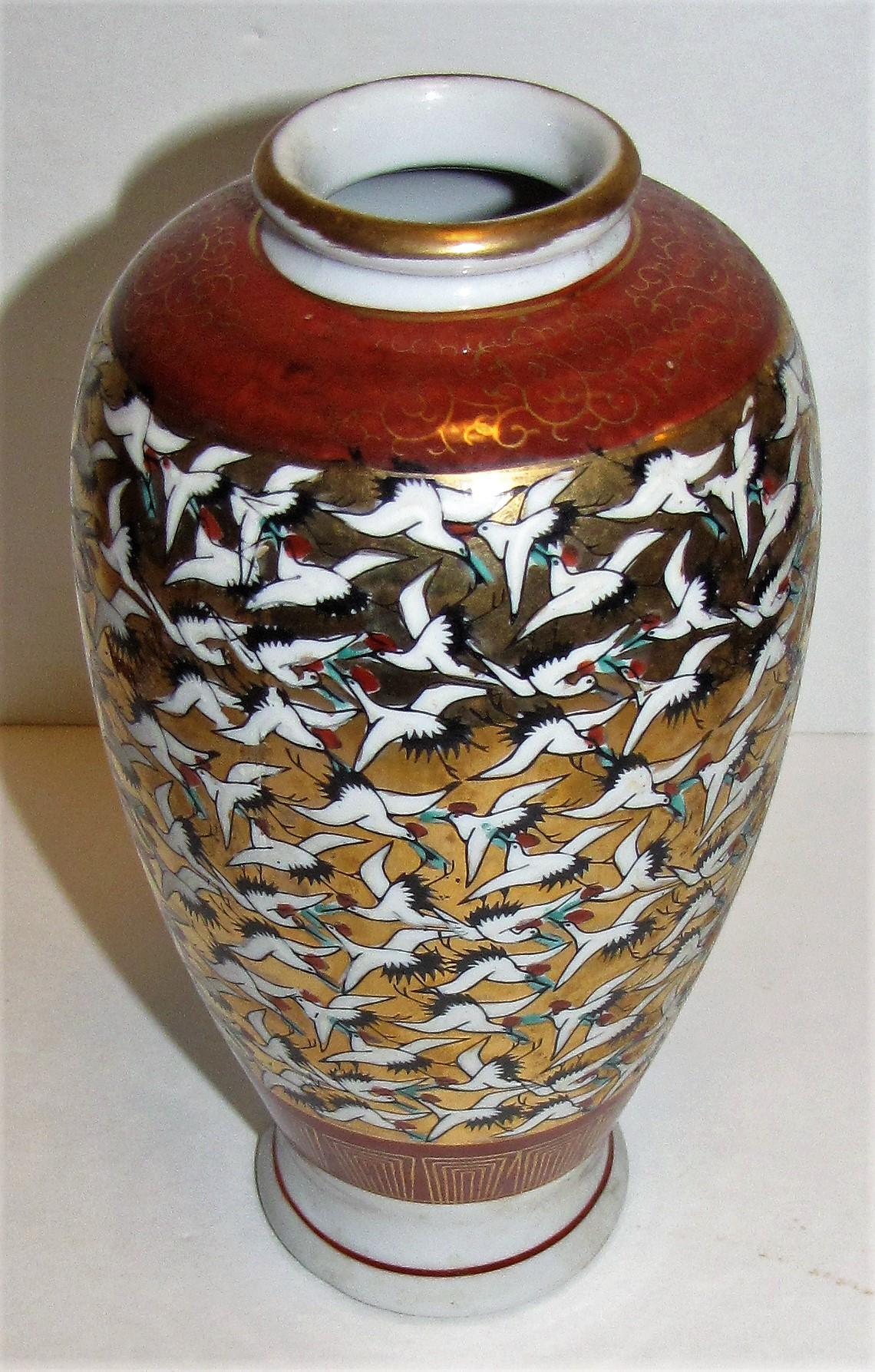 Japanese Kutani Vase Thousand Crane Design Hand Painted