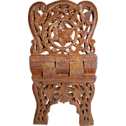 Ornate Hand Carved Folding Wooden Book Stand, Perfect for Bible/Cook Books