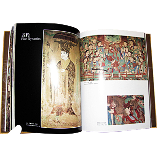 """10 Centuries of Chinese Art """"The Art Treasures of DunHuang"""" by The Institute for Cultural Relics, Hard Cover"""