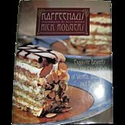 "Harris, Exquisite Desserts from Vienna, Budapest, and Prague,Rick Rodgers ""Kaffeehaus"",HC/DJ, 1st Ed, Like New"