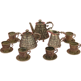 RARITY - Complete 19th Century Miniature Silver Coffee Set!