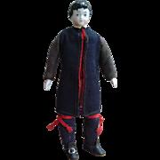 Early China Head Gentleman