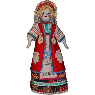 Russian Tea Cozy, Porcelain Doll, Hand Painted Face