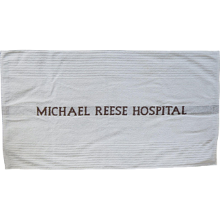 Michael Reese Hospital Hand Towel - unused!