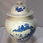 Chinese Porcelain Covered Jar   Kangxi Style