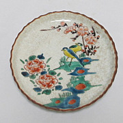 Oriental Style Porcelain Plate