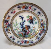 Indian Tree  19th Century Plate English