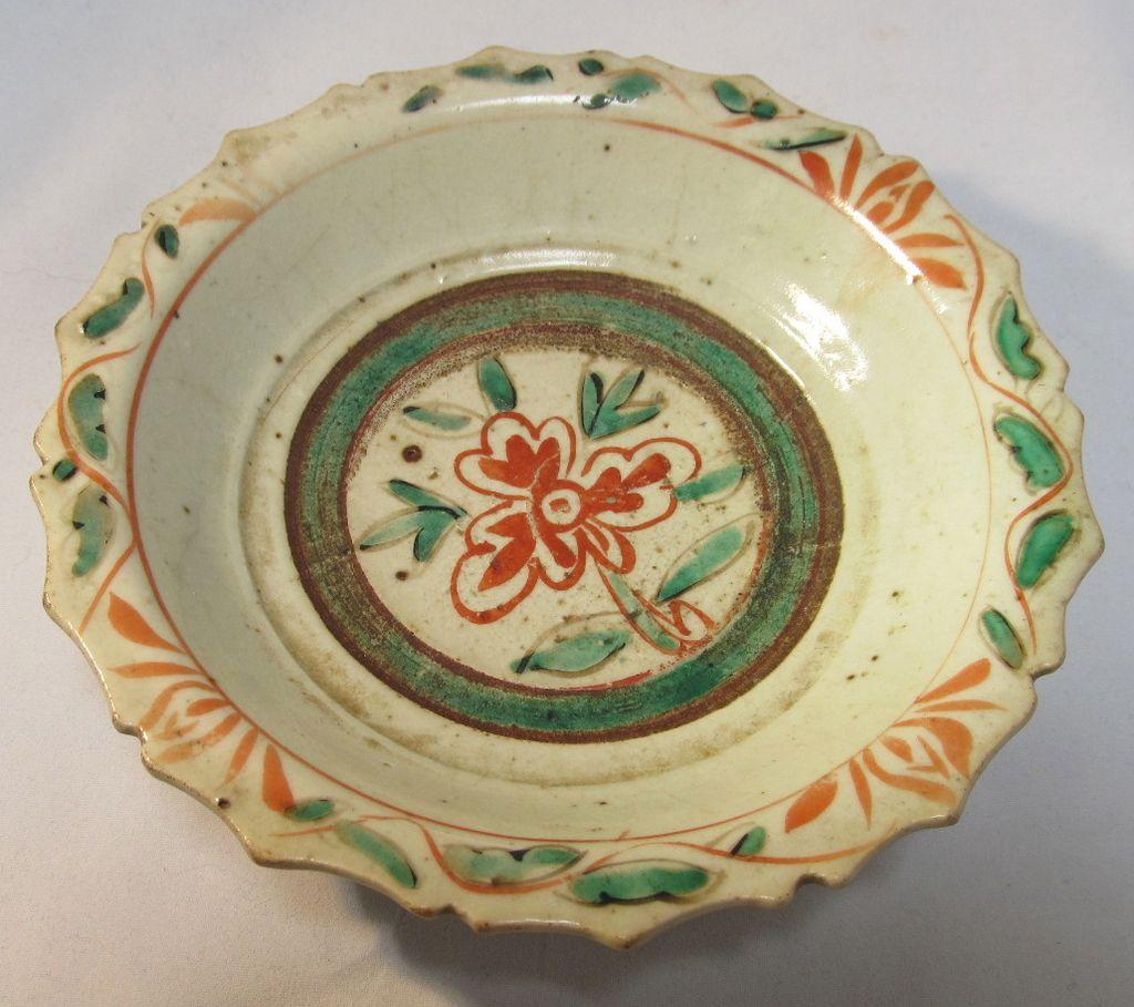 Chinese Kangxi Wucai Style Dish