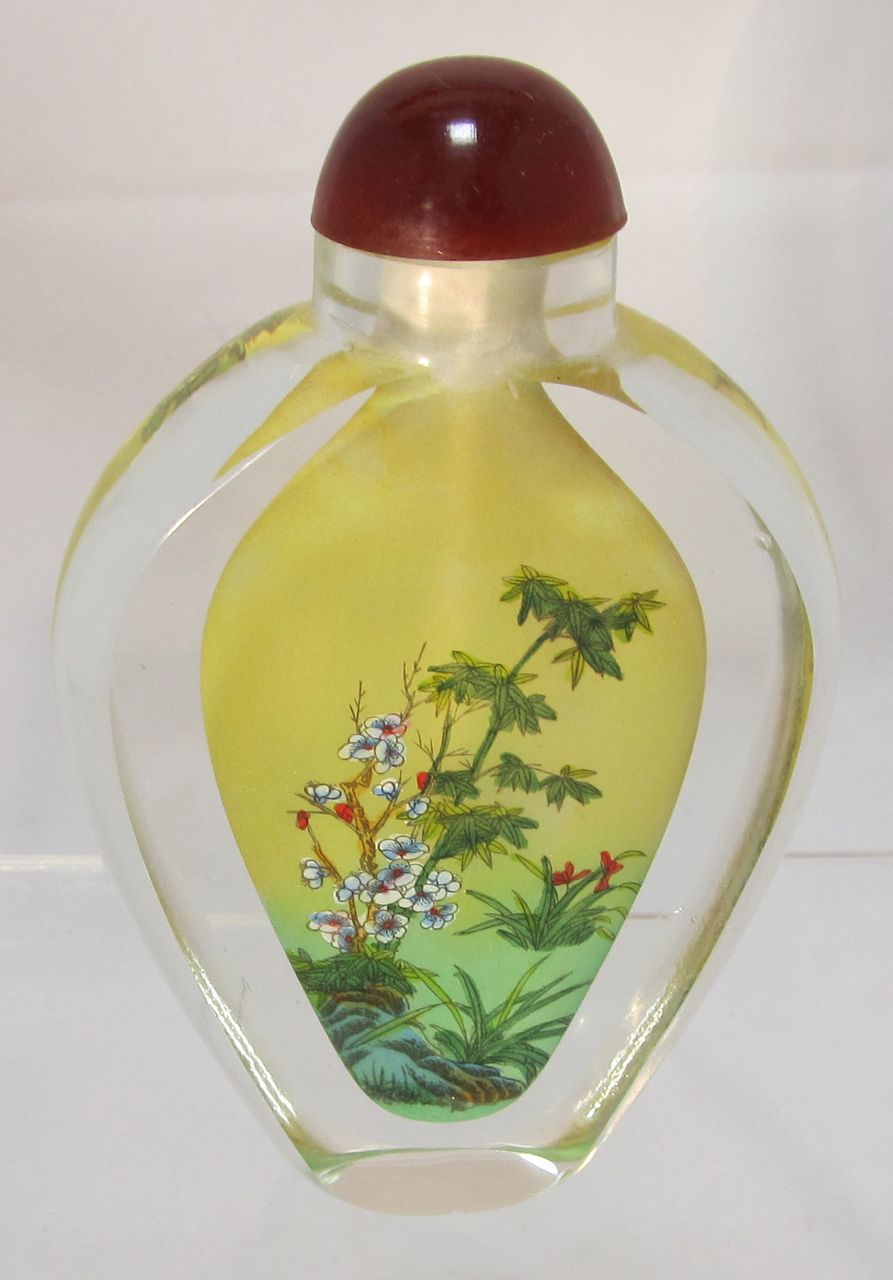 Chinese Inside Painted Glass Snuff Bottle From