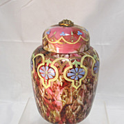 Stevens & Williams Art Glass Jar