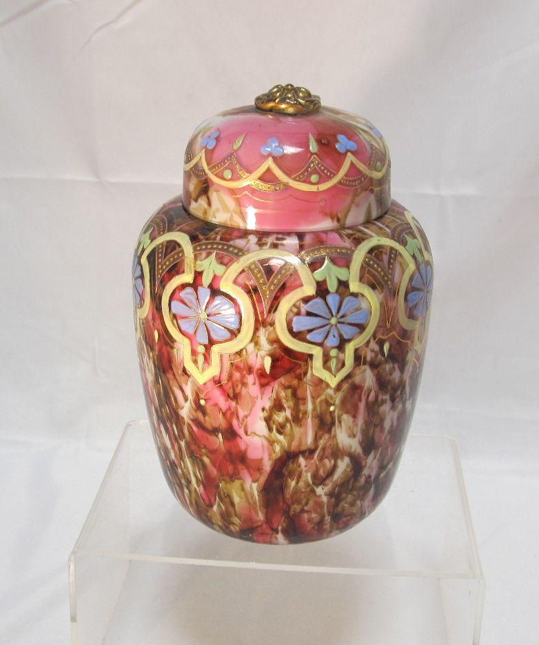 Stevens & Williams Art Glass Jar