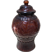 Chinese Beijing Glass Jar/Vase
