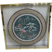 Chinese Circular Embroidery Textile