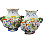 Asian Bronze Wall Pocket Vases