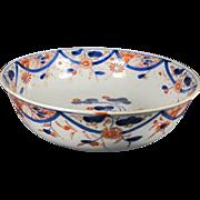 Asian Porcelain Bowl