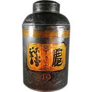 Large Chinese  Tin Tea Storage Jar