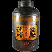Large Chinese  Tin Tea Storage Jar