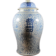 Old Tall Chinese Double Happiness Vase/Jar