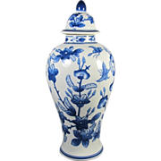 Chinese  Style Porcelain Vase
