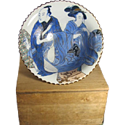 Japanese Figural Bowl with Erotic  Couple