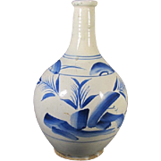 Antique Asian Chinese Bottle Vase