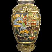 Tall Oriental Figural Vase Satsuma