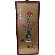 Tall Asian Hard-Stone Wall Hanging